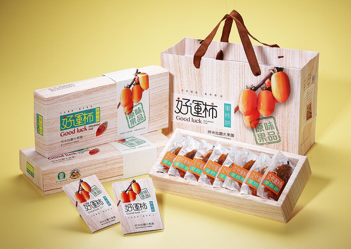 包装 包装设计 购物纸袋 纸袋 1200_850